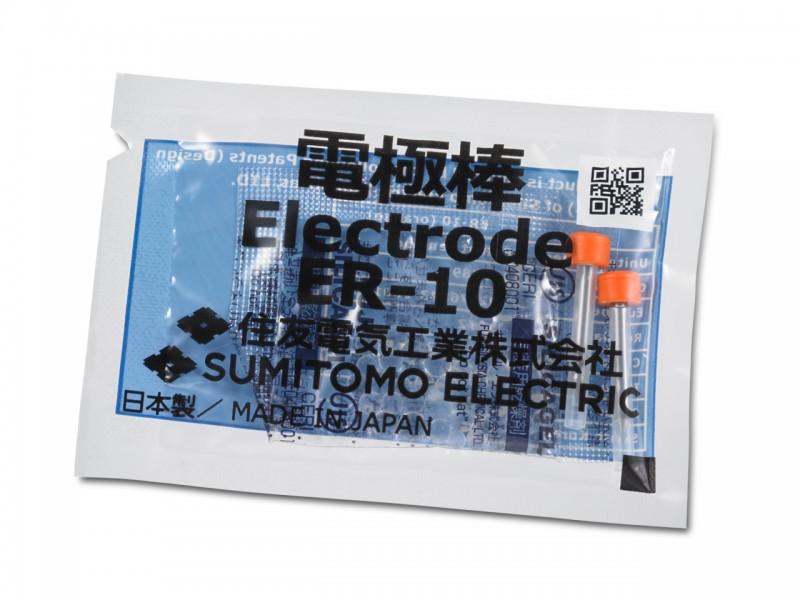 Sumitomo Elektroden ER-10